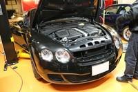 Bentley16020903_640.JPG