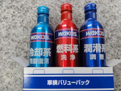 ワコーズ 003_400.jpg